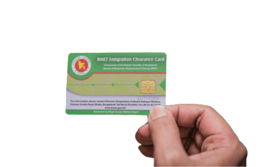 BMET Manpower card